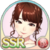 Ishida AyumiSSR23 icon