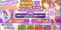 Special Live Event November