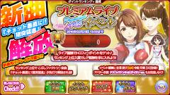 Banner Premium Live Event