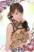 Ishida AyumiSSR20