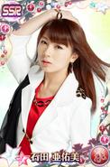 Ishida AyumiSSR21