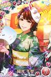 Okai ChisatoSSR03