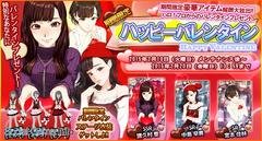 Banner valentine