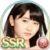 Ogata HarunaSSR12 icon
