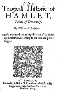 Hamlet2