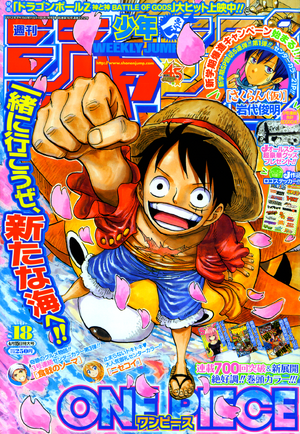 Jump Issue 18 2013