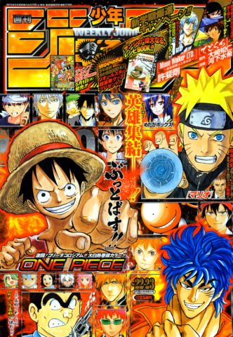 File:Jump Issue 22-23 2013.png