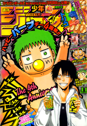 Jump Issue 14 2013