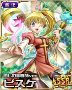 Biscuit - Magical Healing ver Card