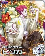Hisoka LR Card 4