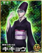 Kikyo Card-- (3)
