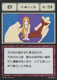 Miniature Mermaid (G.I card) =scan=