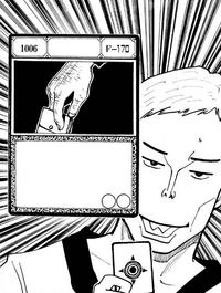 Arka Manga