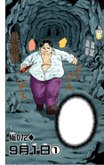 Chapter 72 cover 2