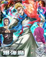 Bomb Devils LR Card