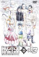 HxH 1999 G.I Final OVA Vol 3
