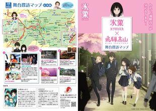 Hyouka map a1