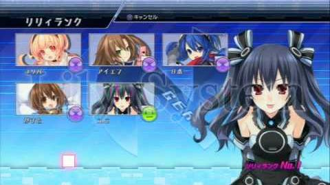 HyperDimension Neptunia Mk2 - Trailer 2!