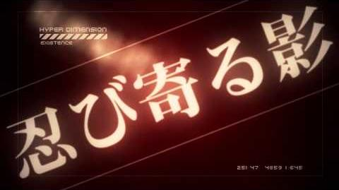 PS4「新次元ゲイム ネプテューヌVII」PV超次元編-0