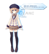 Blanc School Uniforms