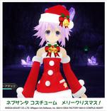 Christmas Nep