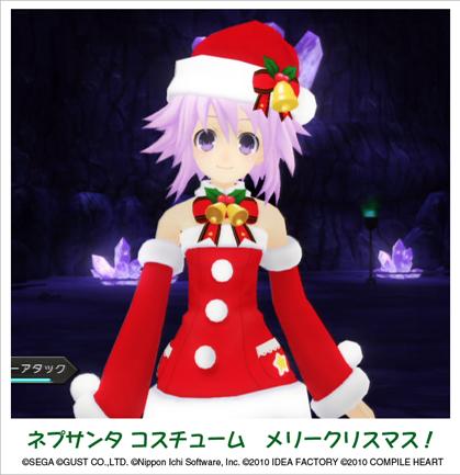 File:Christmas Nep.png