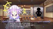 Neptune Smile (JP)