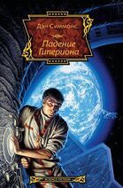 Fall of Hyperion Alt Cover (1)