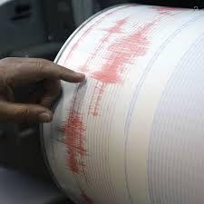 File:Seismograph-New.jpg
