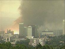 File:Salt Lake City tornado.jpeg