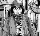 Koroi Nakata