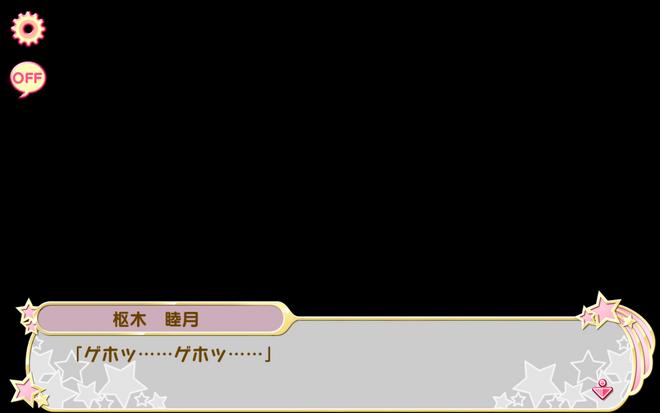 Koakuma no Himegoto 3 (2)
