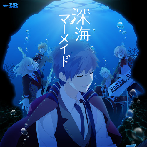 File:Shinkai Mermaid.png