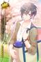(Flower Viewing 2017 Scout) Kuro Yakaku LE
