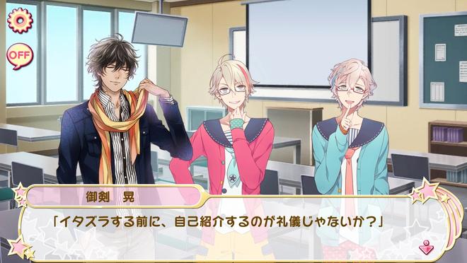 Chapter 2-2 1 why does satsuki look so hot and mutsuki so cute nande
