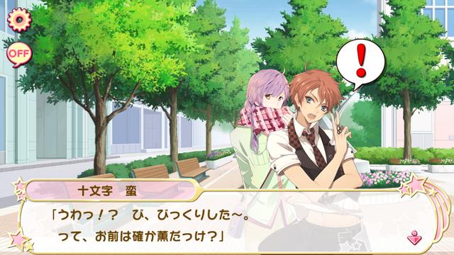 File:Dokenshi no rondo 3 (5).png