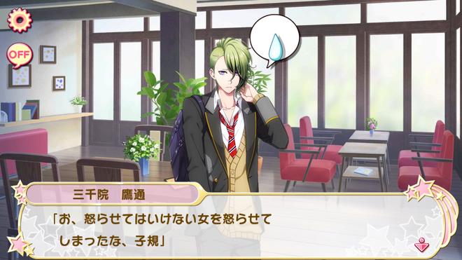Flower shower de Shukufuku o 5 (8)