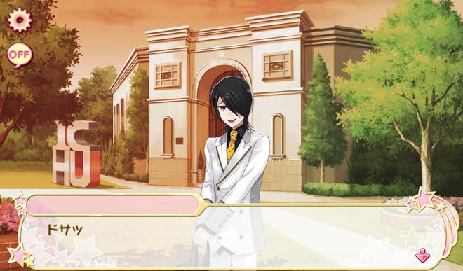 Momoiro Hero Momoi-kun 2 (6)