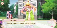 Kanata Minato/Affection Story