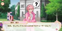 Kyosuke Momoi/Affection Story