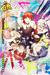 (Shuffle Unit Mini Album) Tatsumi Madarao GR