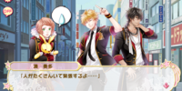 Creation Chapter 8 Let's stand on the start site!/Chapter 8-3