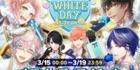 White Day Scout