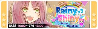 Rainy×2 Shiny banner