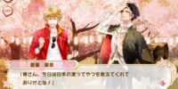 Nihon Danji Event Story/Chapter 5