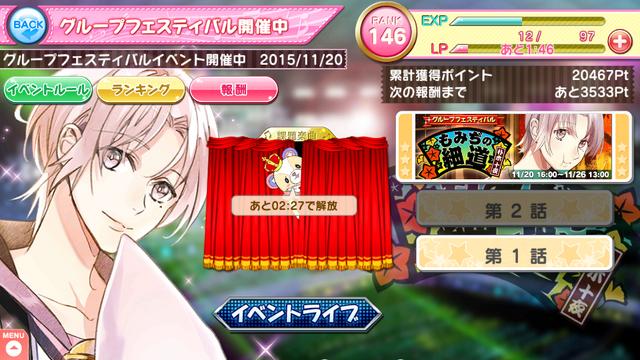 File:Toya event 2.png