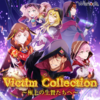 Victim Collection ~Gokujou no Ikenietachi he~