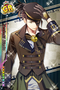 (Grandmaster Scout) Tsubaki Rindo GR