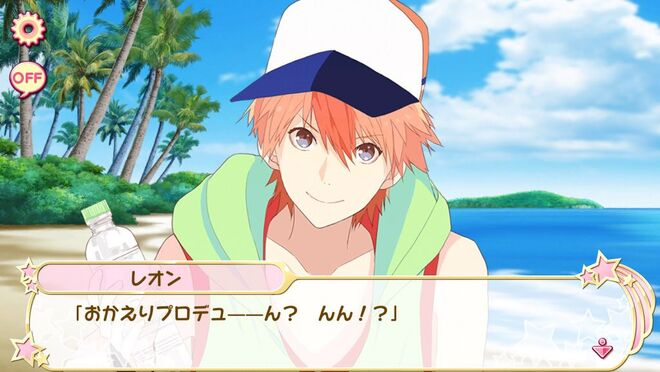 Leon-kun's Summer (12)