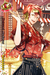 (New Year Scout) Tatsumi Madarao LE